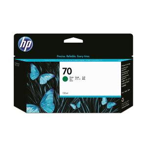 (まとめ)HP70インクカートリッジグリーン130ml顔料系C9457A1個【×3セット】