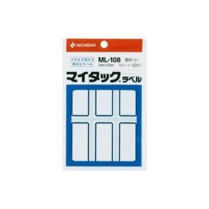 (業務用200セット)ニチバンマイタックラベルML-108青枠【×200セット】