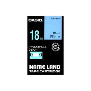 (業務用30セット)カシオCASIOラベルテープXR-18BU青に黒文字18mm【×30セット】