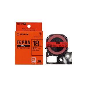 (業務用30セット)キングジムテプラPROテープSK18R蛍光赤に黒文字18mm【×30セット】