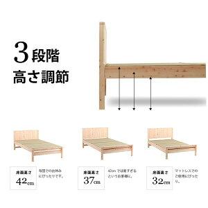 国産ひのき畳ベッド(フレームのみ)セミダブル無塗装【代引不可】
