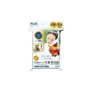 (業務用50セット)プラス超きれいな写真用紙IT-100L-PPL判100枚【×50セット】