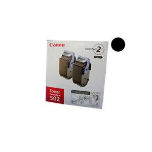 【純正品】Canonキャノンインクカートリッジ/トナーカートリッジ【502ブラック】2本入