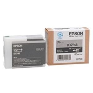 (業務用5セット)EPSON(エプソン)インクカートリッジICGY48グレー【×5セット】