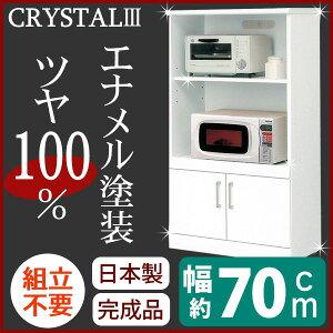 ミドルレンジボード幅70cm二口コンセント/スライドカウンター付き日本製ホワイト(白)【完成品】【代引不可】