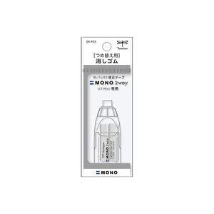 (業務用300セット)トンボ鉛筆モノ2WAY替えゴムER-PEX【×300セット】