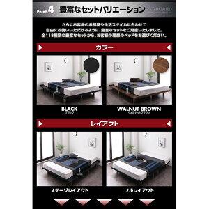 すのこベッドセミダブル【ポケットコイルマットレス:レギュラー付きステージレイアウト】フレームカラー:ブラックマットレスカラー:ブラック頑丈デザインすのこベッドT-BOARDティーボード