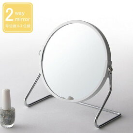 サークル卓上ミラー 2WAY(3倍鏡/拡大鏡) ホワイト(白) 丸型/飛散防止加工/角度調整可/アイアン/オーバル/カガミ/おしゃれ/完成品/NK-267