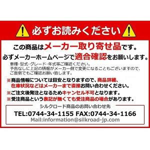 エッセL235SサスペンションキットCADCARSコラボモデルフロントKYB(SR52276-01)ショック仕様標準リアスプリング:6.5k/H160シルクロード