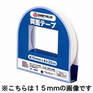 (業務用20セット)ジョインテックス両面テープ10mm×20m10個B048J-10【×20セット】