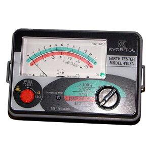 共立電気計器キューアース・接地抵抗計(ソフトケース付)4102A【代引不可】