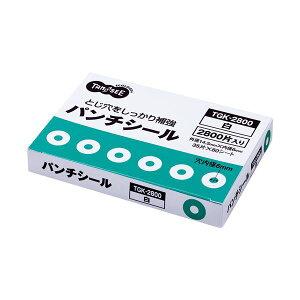 (まとめ) TANOSEE パンチシール 外径14.5mm 白 業務用パック 1パック(2800片:35片×80シート) 【×5セット】