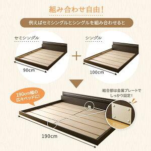 日本製フロアベッド照明付き連結ベッドセミシングル(フレームのみ)『NOIE』ノイエホワイト白【代引不可】