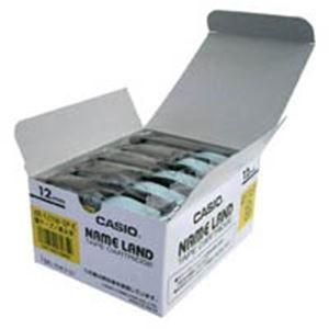 (業務用5セット)カシオ計算機(CASIO)テープXR-12YW-5P-E黄に黒文字12mm5個【×5セット】