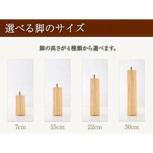 脚付きマットレスベッドキング【MORE】グランドタイプ脚15cm日本製ポケットコイルマットレスベッド【MORE】モア【代引不可】