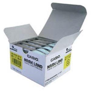 (業務用5セット)カシオ計算機(CASIO)テープXXR-9YW-5P-E黄に黒文字9mm5個【×5セット】