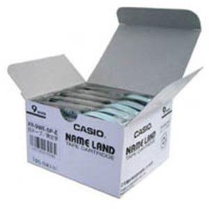 (業務用5セット)カシオ計算機(CASIO)ラベルテープXR-9WE白に黒文字9mm5個【×5セット】