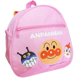 【スーパーセールでポイント最大44倍】アンパンマンDバッグ リュック【キッズ】【2個セット】【ピンク】