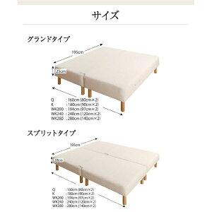 脚付きマットレスベッドクイーン【MORE】グランドタイプ脚30cm日本製ポケットコイルマットレスベッド【MORE】モア【代引不可】