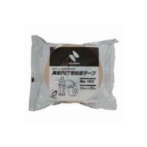 (業務用100セット)ニチバン再生PET布粘着テープ150-5050mm×25m【×100セット】