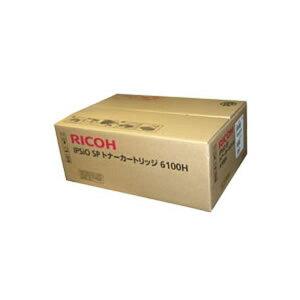 (業務用3セット)【純正品】RICOHリコーインクカートリッジ/トナーカートリッジ【イプシオSPトナー6100H】