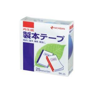 (業務用100セット)ニチバン製本テープBK-2525mm×10m空【×100セット】