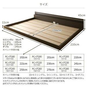 日本製フロアベッド照明付き連結ベッドダブル(SGマーク国産ボンネルコイルマットレス付き)『NOIE』ノイエホワイト白【代引不可】