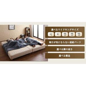 脚付きマットレスベッドワイドキング200【MORE】スプリットタイプ脚7cm日本製ポケットコイルマットレスベッド【MORE】モア【代引不可】