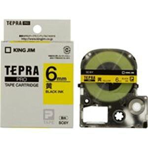 (業務用2セット) キングジム テプラ PROテープ/ラベルライター用テープ 【幅:6mm】 20個入り SC6Y-20P イエロー(黄) 【×2セット】