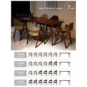 ダイニングセット7点セット(テーブル+チェア6脚)幅170cmテーブルカラー:ウォールナットブラウンチェアカラー:チャコールグレー6脚天然木ウォールナット材モダンデザインダイニングWALウォル【代引不可】