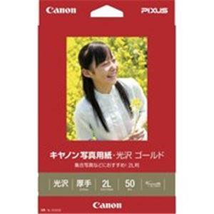 (業務用50セット)キャノンCanon写真紙光沢ゴールドGL-1012L502L50枚【×50セット】
