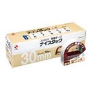 (業務用10セット)ニチバンナイスタックブンボックスNWBB-N30【×10セット】