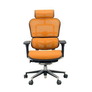 オフィスチェアアームレスト付きランバーサポート付きErgohumanBasic(エルゴヒューマンベーシック)ハイタイプオレンジ【代引不可】