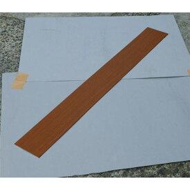 シクロケア 室内用スロープ バリアフリーレール (1)200×12×0.2 ダークオーク 3199