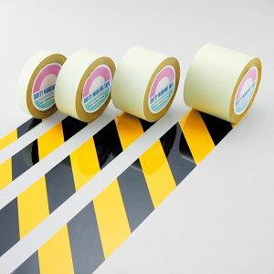 ガードテープGT-751TR■カラー:黄/黒75mm幅【代引不可】