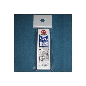 (業務用200セット)ジョインテックスマグネットシートプレートタイプS10枚B334J【×200セット】