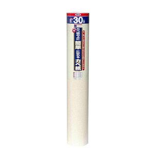 アサヒペンAP簡単カベ紙92cm×30mKW73ヴォーネン