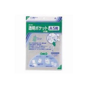 (業務用100セット)コレクト透明ポケットCF-550A5用20枚【×100セット】