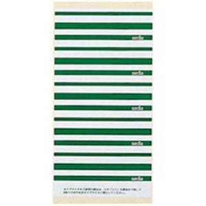 (業務用200セット)セキセイ個別フォルダー用ラベルCL-5緑【×200セット】