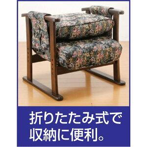 お尻に優しいコイルスプリング高座椅子DX【代引不可】