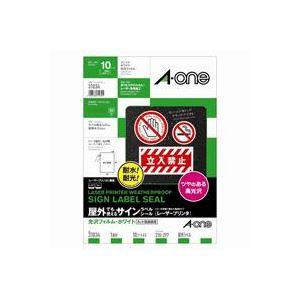 (業務用30セット)エーワン屋外用サインラベルA431034光沢白10枚【×30セット】