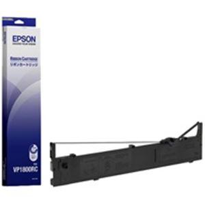 (業務用10セット)EPSON(エプソン)リボンカートリッジVP1800RC黒【×10セット】