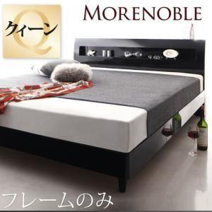 すのこベッド クイーン【Morenoble】【フレームのみ】アーバンブラック 鏡面光沢仕上げ・モダンデザインすのこベッド【Morenoble】モアノーブル【代引不可】