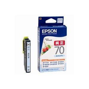 (業務用70セット)エプソンEPSONインクカートリッジICLC70ライトシアン【×70セット】