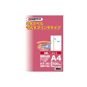 (業務用20セット)ジョインテックスOAマルチラベル全面100枚A235J【×20セット】