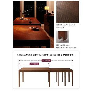 ダイニングセット5点セット(テーブル+チェア4脚)幅135-235cmテーブルカラー:ブラウンチェアカラー:ブラック×ホワイトモダンデザインスライド伸縮テーブルダイニングセットSTRIDERストライダー【代引不可】