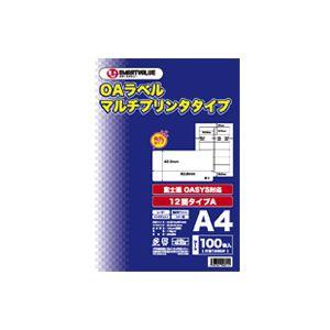 (業務用20セット)ジョインテックスOAマルチラベルA12面100枚A128J【×20セット】
