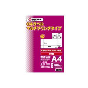 (業務用20セット)ジョインテックスOAマルチラベル10面100枚A127J【×20セット】