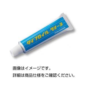 (まとめ)ダイフロイルグリース50g【×3セット】