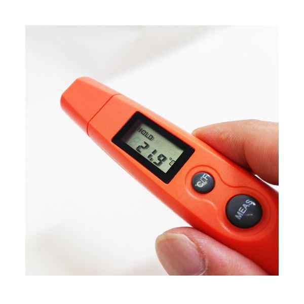 【マラソンでポイント最大43倍】(まとめ)ITPROTECH 赤外線温度計 ペンタイプ YT-DT8250【×3セット】